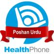 Poshan Urdu HealthPhone
