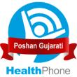 પોષણ Poshan HealthPhone