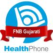 FNB Gujarati HealthPhone