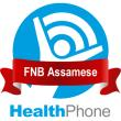 FNB Assamese HealthPhone