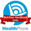 Nutrition Urdu HealthPhone