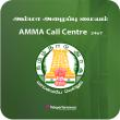 AMMA Call Center Mobile App