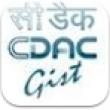 C-DAC GIST Telugu On-Screen Keyboard Driver