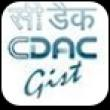 C-DAC GIST Malayalam  On-Screen Keyboard Driver