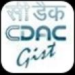 C-DAC GIST Assamese  On-Screen Keyboard Driver