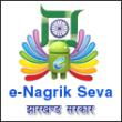 e-Nagrik Seva Mobile Application